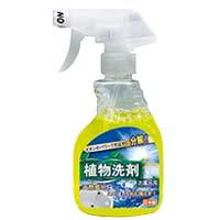 植物洗剤おふろよう