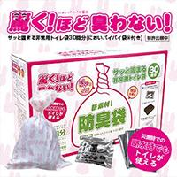 非常用トイレセット袋30回分(においバイバイ袋付き)